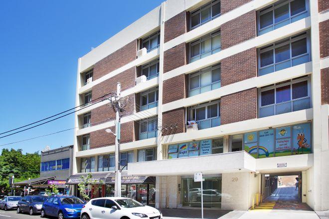 508/29 Newland Street, BONDI JUNCTION NSW 2022
