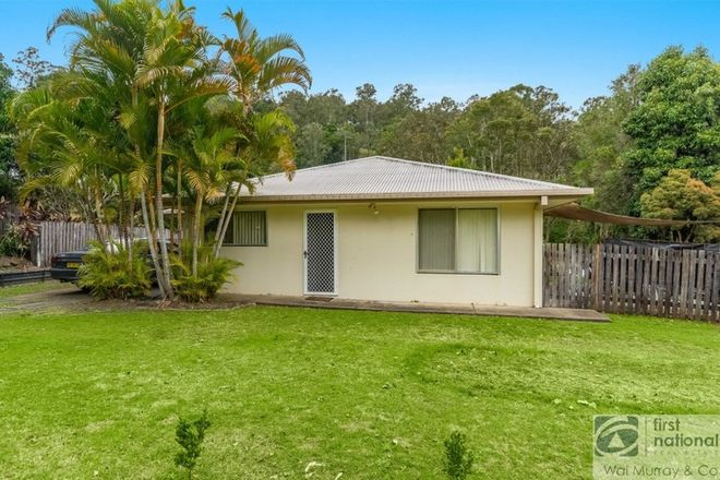Picture of 7 Martin Drive, EAST LISMORE NSW 2480