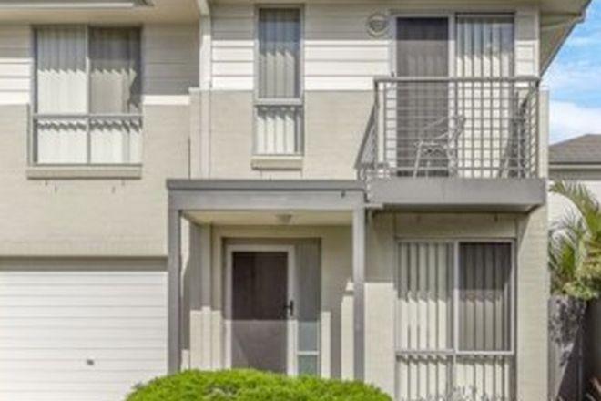 Picture of 19 Kippax Avenue, LEUMEAH NSW 2560