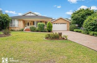 Picture of 64 Yurunga Drive, North Nowra NSW 2541