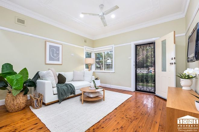 Picture of 28 High Street, MORPETH NSW 2321