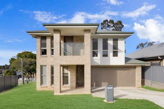Picture of 2 Cymbeline Street, ROSEMEADOW NSW 2560