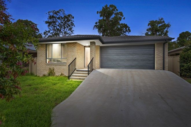 Picture of 22 Ginkers Way, COORANBONG NSW 2265