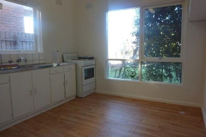 Picture of Gladwyn Avenue, BENTLEIGH EAST VIC 3165