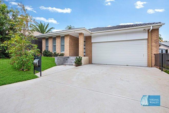 Picture of 14 Jordan St, FLORAVILLE NSW 2280