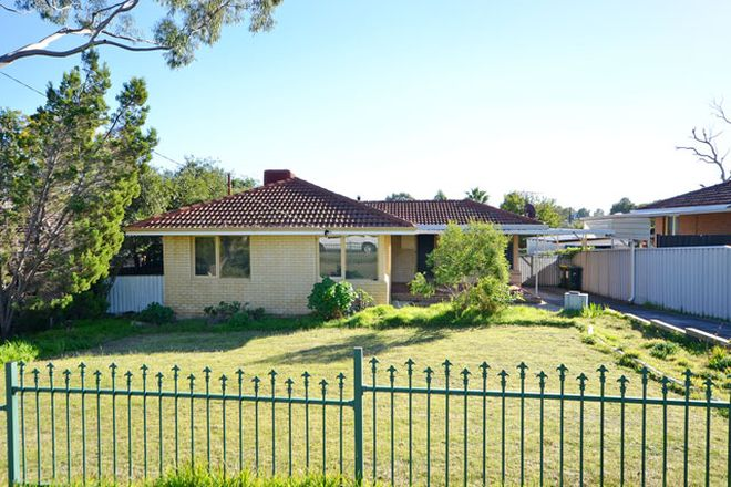 Picture of 23 Harford Way, GIRRAWHEEN WA 6064