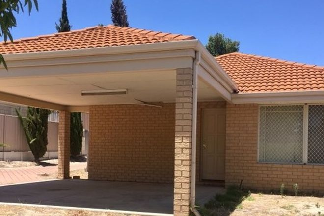 Picture of Last room 16A Marquis Street, BENTLEY WA 6102