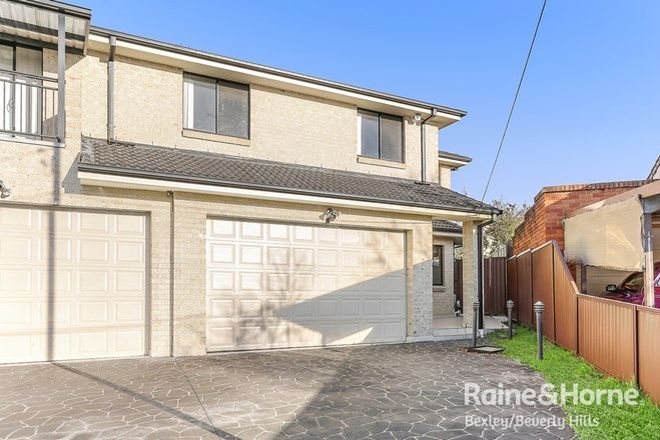 Picture of 7a Jeanette Street, PADSTOW NSW 2211
