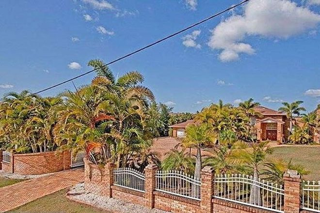 Picture of 156 Lexton Street, STRETTON QLD 4116