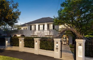 Picture of 2 Merrivale Road, Pymble NSW 2073