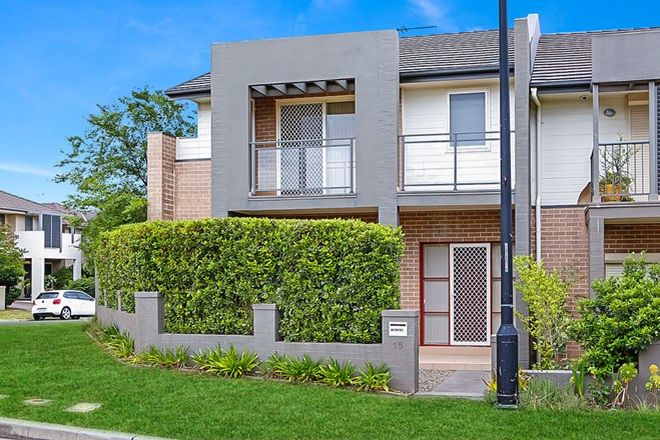 Picture of 15 Stowe Avenue, CAMPBELLTOWN NSW 2560
