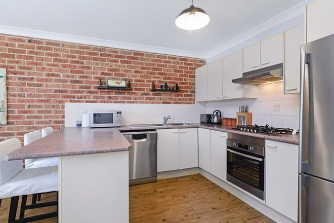 Picture of 1/16A Page Street, WENTWORTHVILLE NSW 2145