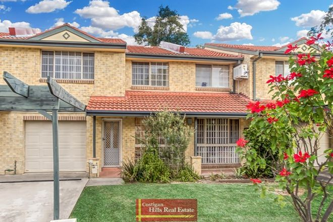Picture of 3B Heath Street, PROSPECT NSW 2148