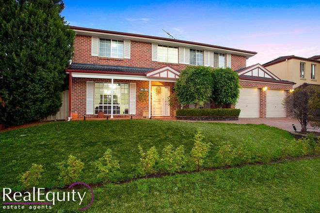 Picture of 7 Frank Oliveri Drive, CHIPPING NORTON NSW 2170