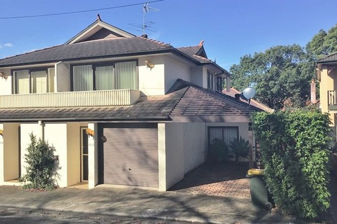 Picture of 42A Education Lane, CREMORNE NSW 2090