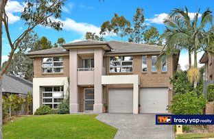 Picture of 75 Craigmore Drive, Kellyville NSW 2155