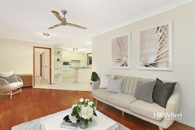 Picture of 22 Bradman Road, MENAI NSW 2234