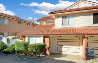Picture of 17/26 Highfield Road, Quakers Hill NSW 2763