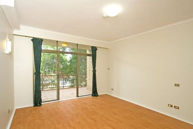 Picture of 15/75 Jersey Street, HORNSBY NSW 2077