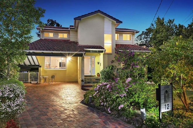 Picture of 12 Seeland Place, PADSTOW HEIGHTS NSW 2211