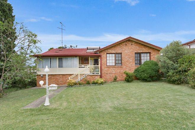 Picture of 9 Trobriand Crescent, GLENFIELD NSW 2167