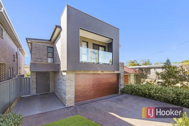 Picture of 10 Neutral Ave, BIRRONG NSW 2143
