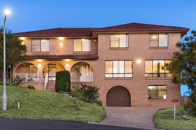 11 Lonach Close, BAULKHAM HILLS NSW 2153