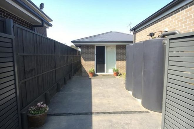 Picture of 16a Valencia Street, CADDENS NSW 2747