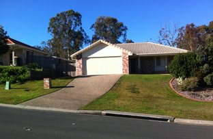 46 Meridian Way, Beaudesert QLD 4285
