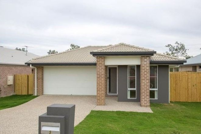 Picture of 5 Carron Court, BRASSALL QLD 4305