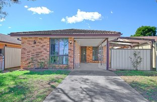 Picture of 79 Karrabul Road, St Helens Park NSW 2560