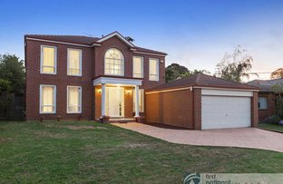 488 Waverley Road, Mount Waverley VIC 3149