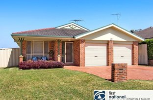 Picture of 15 Barrett Place, Cranebrook NSW 2749