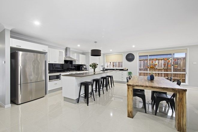 Picture of 8 Tibin Drive, FLETCHER NSW 2287