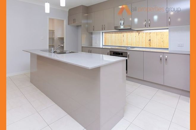 Picture of 31 Lockyer Pl, DREWVALE QLD 4116