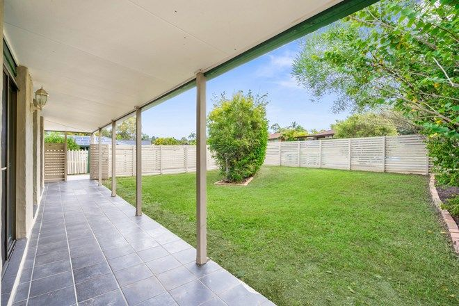 Picture of 19 Guthrie Parade, CARRARA QLD 4211