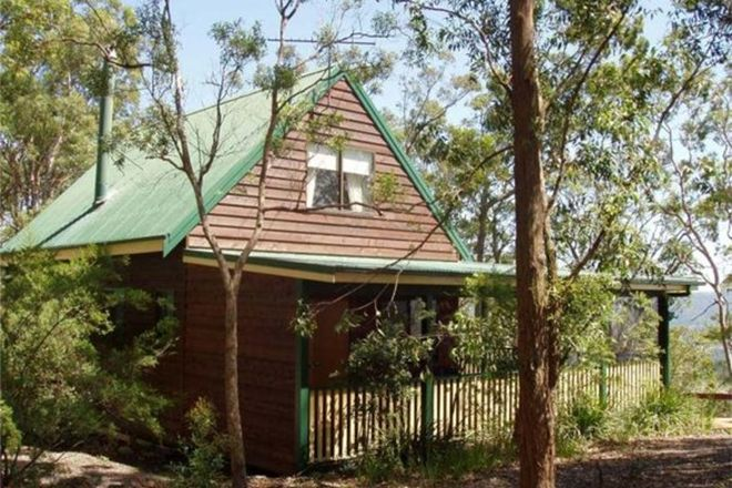 Picture of Eagles Eyr/Lot 11 Cooee Trail, Moonabung Road, VACY NSW 2421