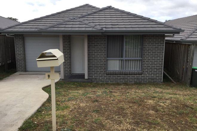 9 Arrowgrass Street, ABERGLASSLYN NSW 2320
