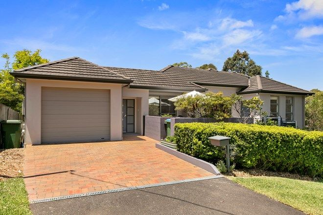 Picture of 1/34 Wyuna Road, WEST PYMBLE NSW 2073