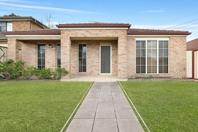 Picture of 2B Davis Road, MARAYONG NSW 2148