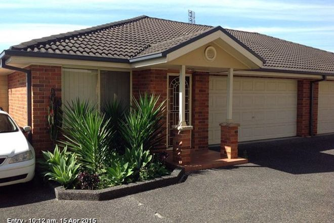 Picture of 8/7-11 Powell Street, ADAMSTOWN NSW 2289