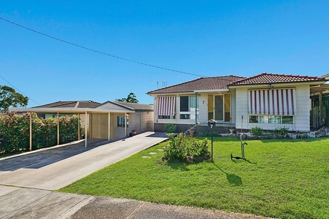 Picture of 7 Berwick Crescent, MARYLAND NSW 2287