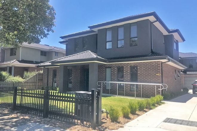 Picture of 56A Marshall Avenue, CLAYTON VIC 3168