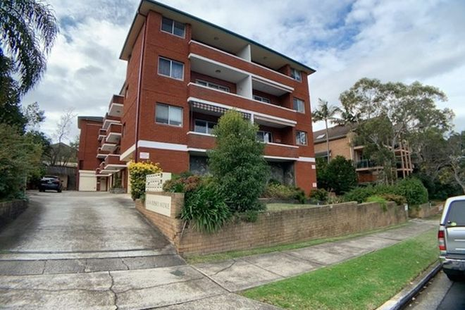 Picture of 12 Jersey Avenue, MORTDALE NSW 2223