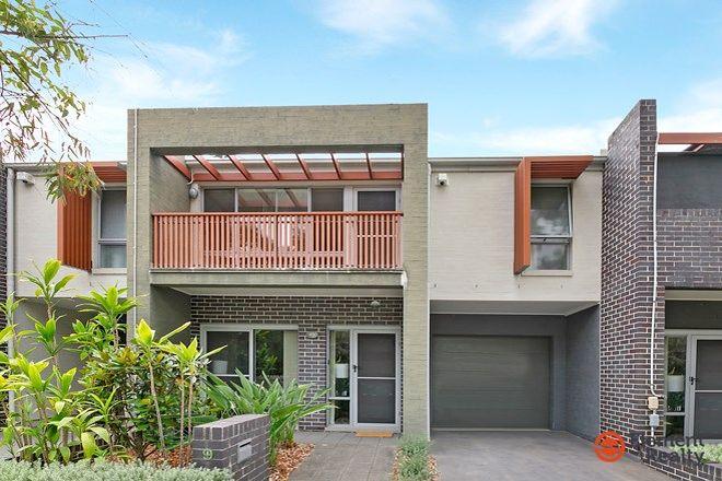 Picture of 9 Allura Crescent, ERMINGTON NSW 2115