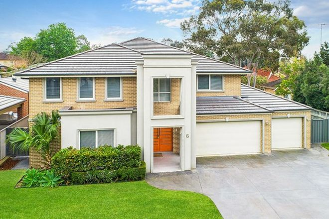 Picture of 6 Acorn Street, EMU PLAINS NSW 2750