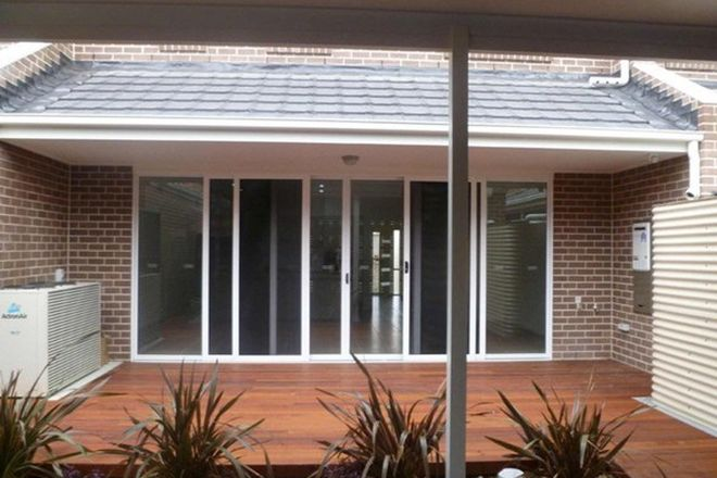 Picture of 47 Avondale Way, EASTWOOD NSW 2122