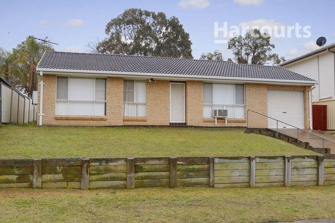 Picture of 26 Haredale Street, AMBARVALE NSW 2560