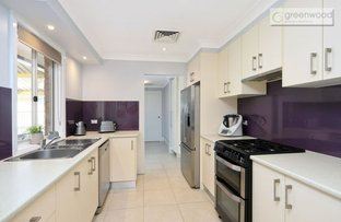 Picture of 3 Sirius Road, Bligh Park NSW 2756