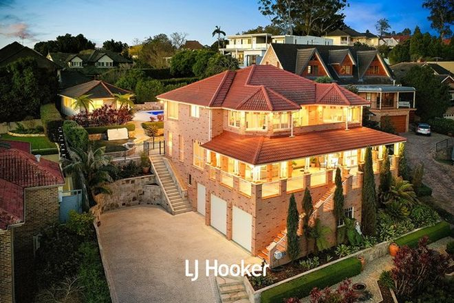 Picture of 4 Cromerty Place, GLENHAVEN NSW 2156